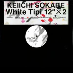 """曾我部惠一的專輯White Tipi 12"""" x 2"""