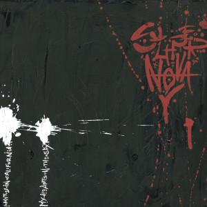 Album Supernova from Ansel Elgort