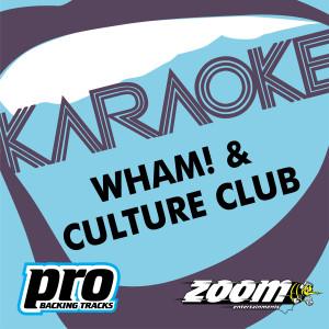 Album Zoom Platinum Artists - Volume 85 from Wham!