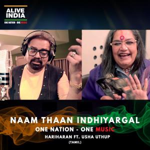 Album Naam Thaan Indhiyargal from Hariharan