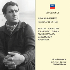 Nicolai Ghiaurov的專輯Nicolai Ghiaurov Sings Russian Songs And Arias