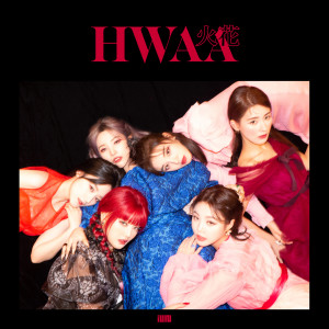 (G)I-DLE的專輯HWAA