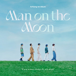 N.Flying的專輯Man on the Moon