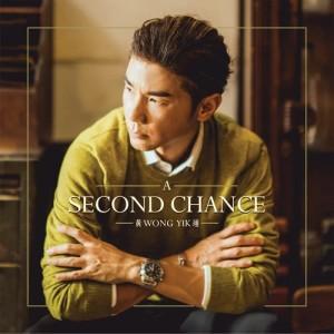 黃翊的專輯A Second Chance