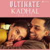 Various Album Ultimate Kadhal (2017) Mp3 Download