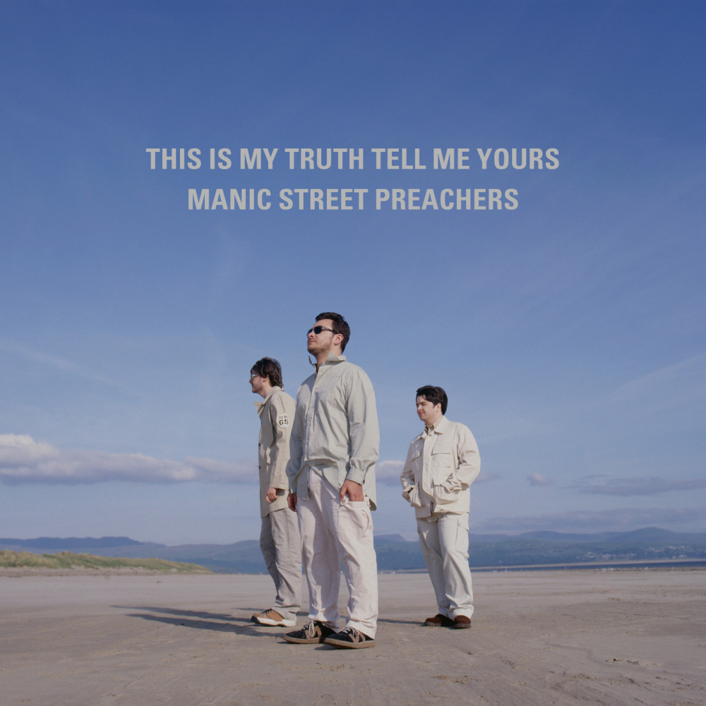 ฟังเพลงอัลบั้ม This Is My Truth Tell Me Yours: 20 Year Collectors' Edition (Remastered)
