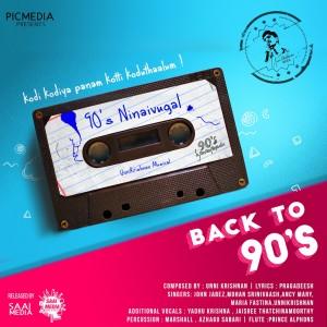 Album 90's Ninaivugal from Unni Krishnan