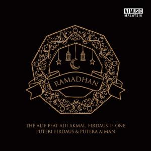 Listen to Ramadhan song with lyrics from The Alif