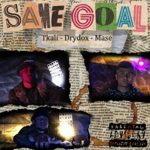 Mase的專輯Same Goal (Explicit)