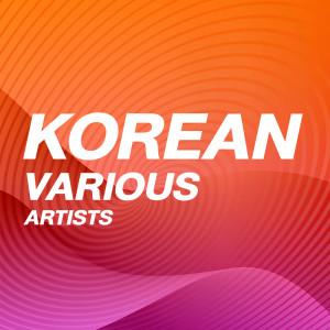 Korean Various Artists