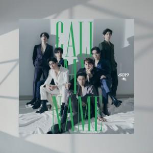 GOT7的專輯Call My Name