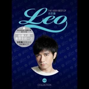 古巨基的專輯The Very Best of Leo Ku Collection