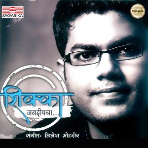 Album Shikka from Jaideep Bagwadkar