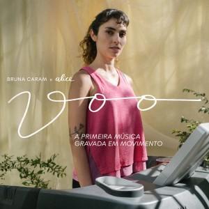Album Voo from Alice