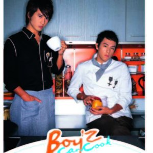 Boy'z的專輯Boy'z Can Cook