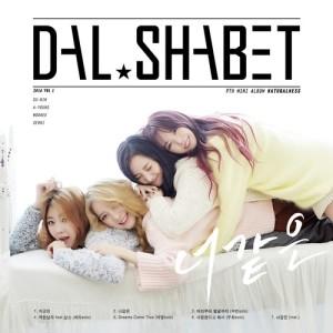 Dal★shabet的專輯The 9th Mini Album 'Naturalness'