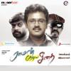 Download Lagu Karthik - Nanba Nanba