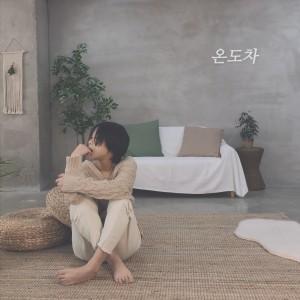 Your temperature dari Kim Bo Kyung