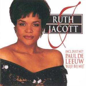 Album Ruth Jacott from Ruth Jacott