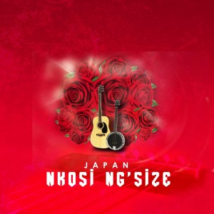 Album Nkosi Ng'size from Japan