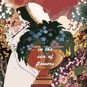 Hank Mobley的專輯In the Sea of Flowers