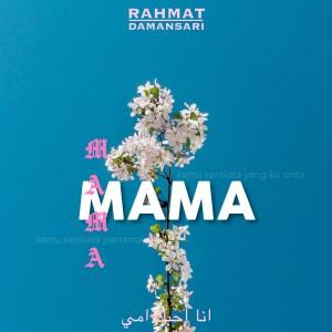 Album Mama from Rahmat Damansari