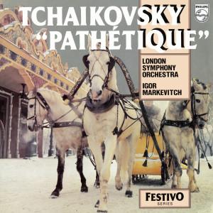London Symphony Orchestra的專輯Tchaikovsky: Symphony No. 6 'Pathetique'