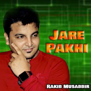 Jare Pakhi