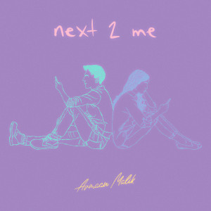 Album next 2 me from Armaan Malik