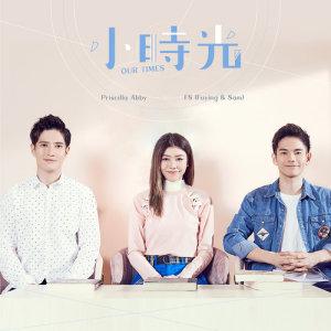 Fuying & Sam的專輯小時光