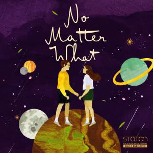 BoA的專輯No Matter What