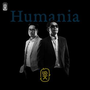 Semua Sama dari Humania