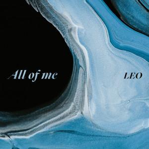 อัลบัม All of me ศิลปิน Leo (VIXX)