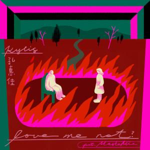MastaMic的專輯Love Me Not?