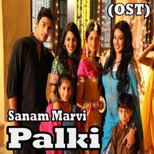 Album Palki from Sanam Marvi