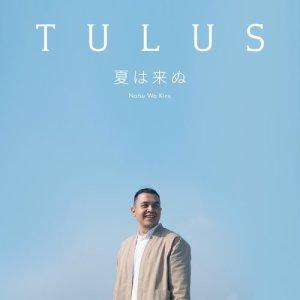Album Natsu Wa Kinu from Tulus