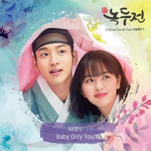 The Tale Of Nokdu 조선로코 - 녹두전 (Original Television Soundtrack), Pt. 1 dari NCT U