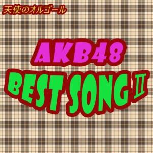 Angel's Music Box的專輯AKB48 BEST SONGS II