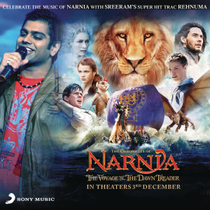 Rehnuma - Telugu (Narnia - Adbhuta Yatra) dari Sreeram Chandra