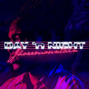Day 'n Night (feat. Defano Holwijn)
