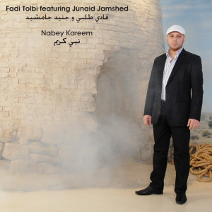 Nabey Kareem 2011 Fadi Tolbi