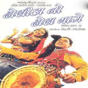 Album Khelaiya Dholida No Dhol Vage, Vol. 7 from Vinod Rathod