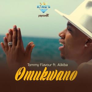 Album Omukwano from Alikiba