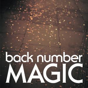 back number的專輯Magic