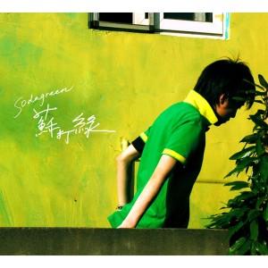 收聽蘇打綠的漂浮歌詞歌曲