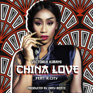 Album China Love from R. City