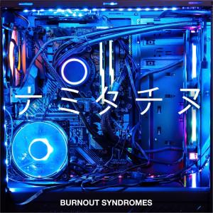 BURNOUT SYNDROMES的專輯Namitachinu
