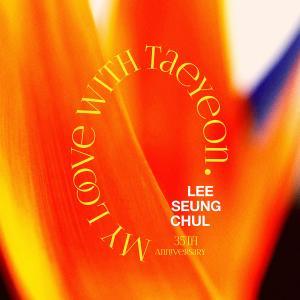 太妍的專輯Lee Seung Chul 35th Anniversary Album Special 'My Love'