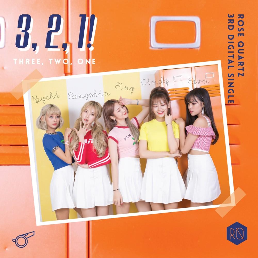 ฟังเพลงอัลบั้ม 3, 2, 1! (Thai Version)