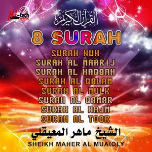 8 Surah (Tilawat-E-Quran) dari Sheikh Maher Al Muaiqly